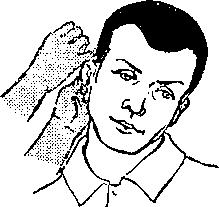 Очистка наружного слухового прохода