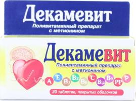 Декамевит