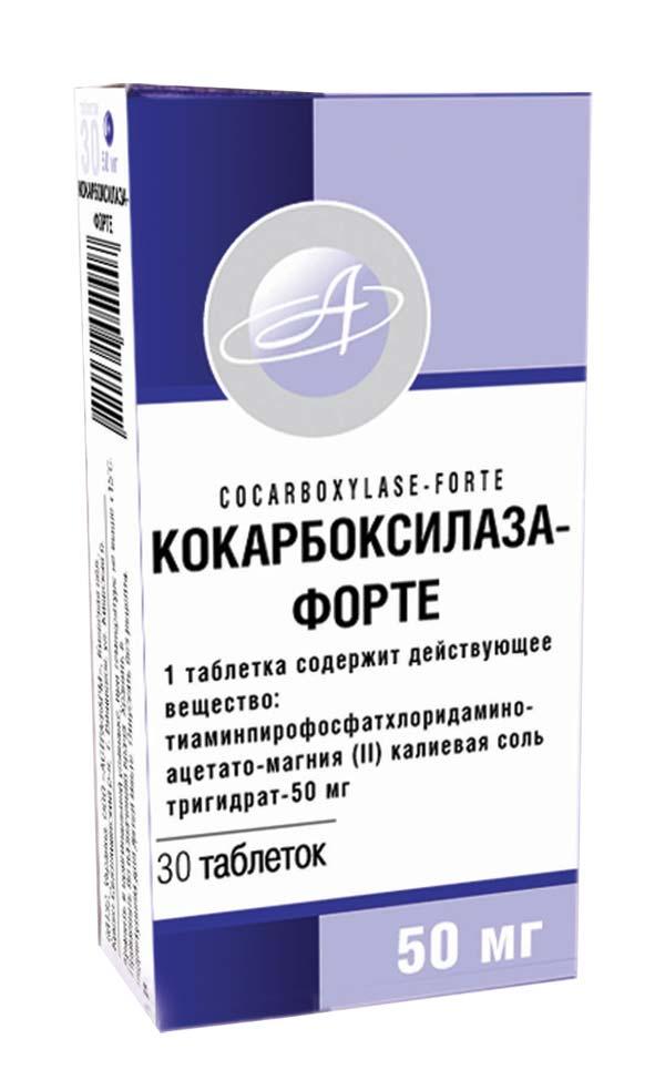 Кокарбоксилаза-форте