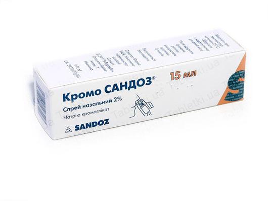 Кромо Сандоз