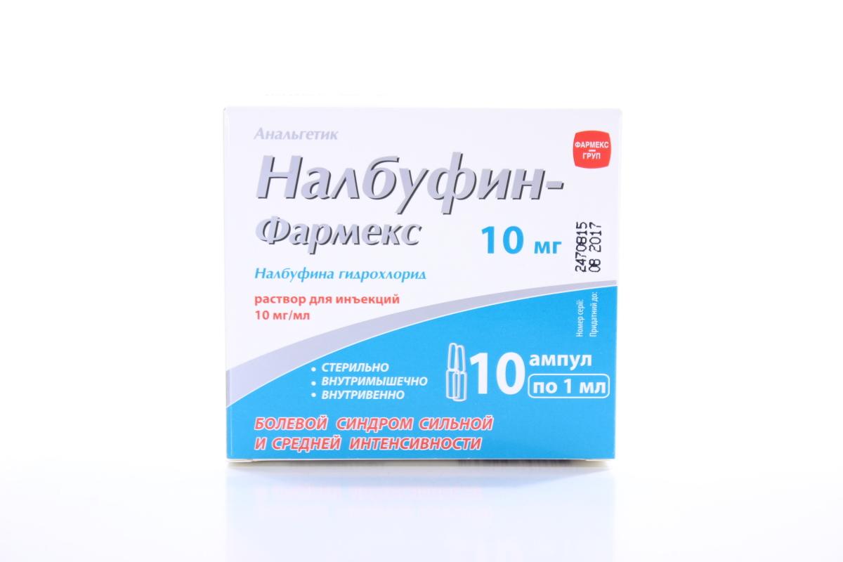 Налбуфин-ЗН