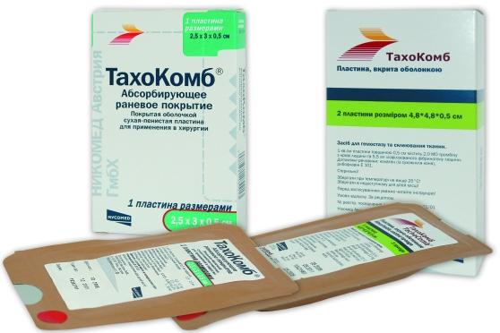 Тахокомб