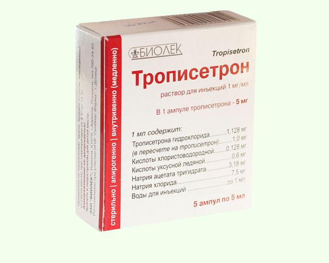 Трописетрон
