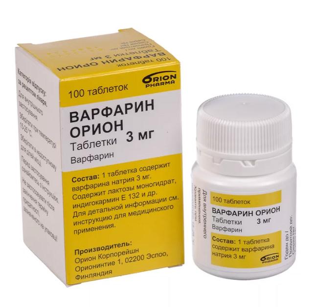 Варфарин орион
